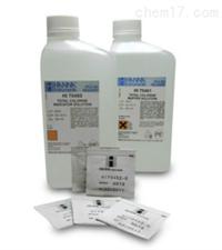 HI70481哈納HI70481 PCA總氯試劑