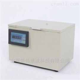 ZDY-4全自动振荡仪
