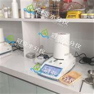 手持式餡料水分測量儀使用說明書