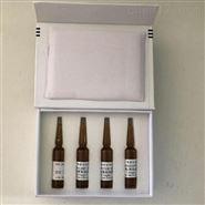 揮發性有機物(TVOCs)溶液標準物質