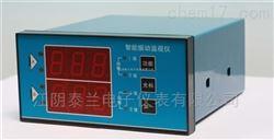 泰兰双通道振动烈度监视仪CDX-2A型