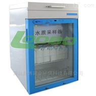 路博自产B-8000等比例水质水质采样器