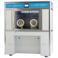 路博NVN-800S低浓度称量恒温恒湿设备