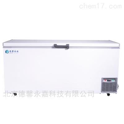 经济款--65度双系统超低温冰柜DW-65-W716