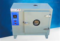 HT-101HT-101电热鼓风干燥箱