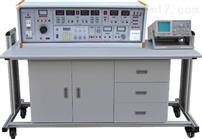 VSBK-535H電子電路射頻(高頻)通信系統實驗裝置