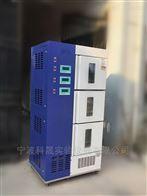 ZGX-1500-L6智能多温区光照培养箱