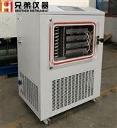 胶体金中试冷冻干燥机LGJ-30FD