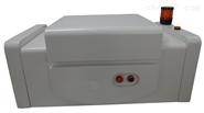 东莞科迪X荧光光谱仪(真空型)