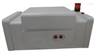 KD东莞科迪X荧光光谱仪(真空型)