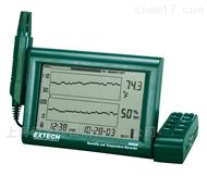 美国EXTECH艾士科图表记录仪原装正品
