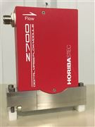 HORIBA SEC-Z700系列钝感质量流量控制器