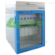 LB-8000等比例水质水质采样器路博