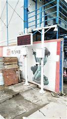 BYQL-YZ深圳工地扬尘监测仪怎么降低pm2.5