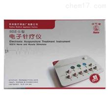 苏州医疗用品厂SDZ-II型新电子针疗仪