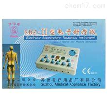 苏州医疗用品厂SDZ-II型电子针疗仪