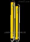 SICK正品光栅C2C-SA06030A10000德国造
