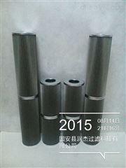 汽机过滤器精滤芯C13-160*800E15C厂家