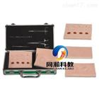 TAH-LV5多功能小手术训练工具箱|护理
