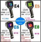 美国菲力尔 FLIR E4红外热像仪价格
