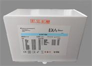 胰高血糖素(GLU)放免試劑盒
