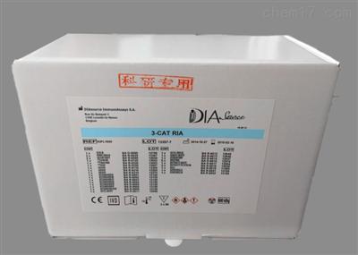 胰高血糖素(GLU)放免试剂盒