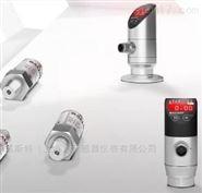 巴西巴鲁夫压力传感器原厂进口品质保证