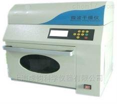 上海虔钧微波干燥仪QJ-MG