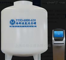 YDD-6000Z-650大口径液氮罐