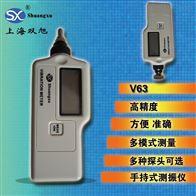VA-63A-VA-63A数字测振仪VA63A