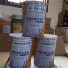超薄型鋼結構防火塗料一公斤多少钱