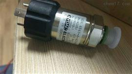 德国HYDAC压力变送器HDA4300