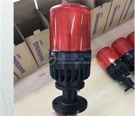 AL809F聲光報警器|聲光電子蜂鳴器(法蘭)