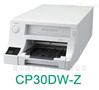 三菱CP30DW-Z彩色數字熱升華打印機