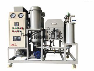 液压油真空多功能过滤机