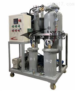 HL-20高效多功能真空滤油机