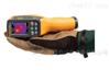 美國Fluke可視紅外測溫儀電氣組合套件