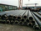 河北省邢台市钢套钢直埋复合保温管生产加工