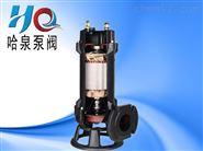 WQK帶切割裝置排污泵 造船造紙用切割泵