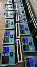 ZRX-28705便携式一体式多参数水质检测仪