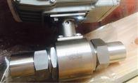 BHRS 324英国colson球阀 高压球阀