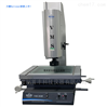 VMS-3020F万濠影像仪,增强型影像测量仪