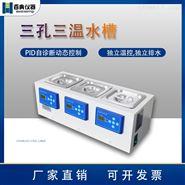 DK-8D电热恒温水槽生产厂家