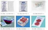 D29日本三菱微需氧产气袋(7.0L用)D29原装现