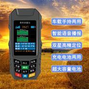 手机gps量亩仪价格