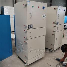 灌装机包装机用工业粉尘集尘机