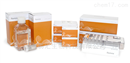 Illumina Kits FC-141-1007Illumina 二代测序组合试剂盒 FC-141-1007