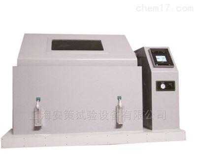 AST120S辐射加热盐雾箱