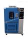 廠家直銷高低溫濕熱試驗箱