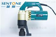 晟田SDD-600扭矩电动扳手低价供应